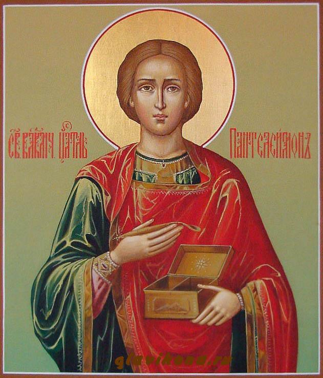 Икона святого пантелеймона целителя фото
