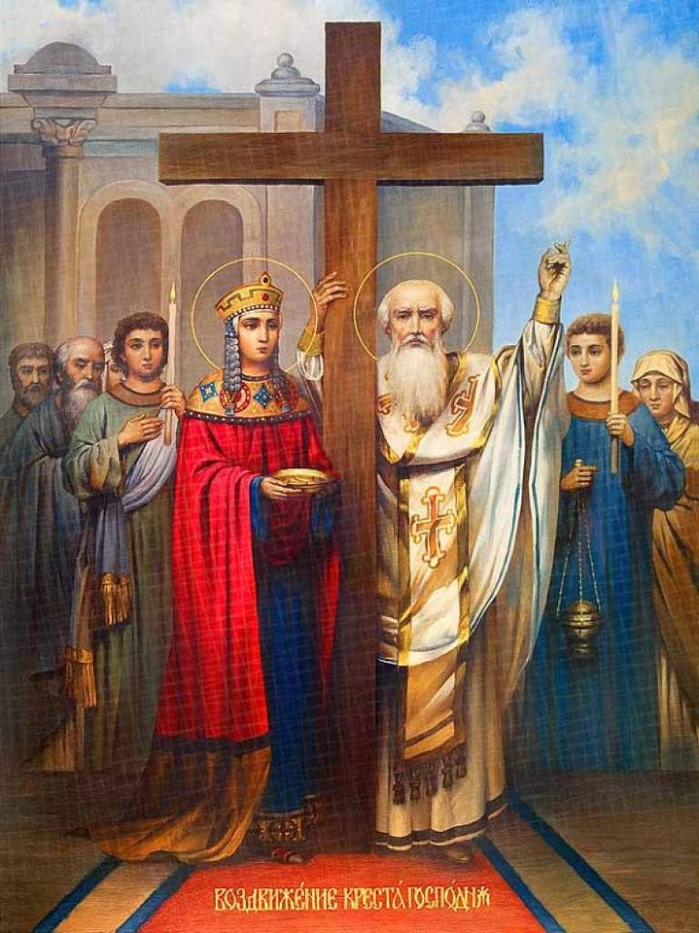 История появления праздника Воздвижения Креста Господня